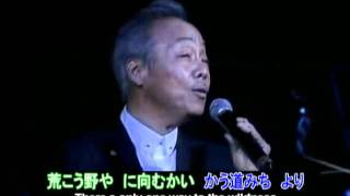 Japanese Song -- Star 昴すばる - lyrics