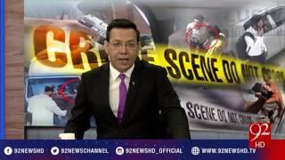 Newsat5 - 12-01-2017 - 92NewsHD