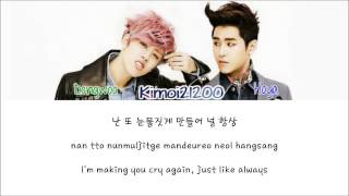 Infinite-H - Alone [Hangul/Romanization/English] Color & Picture Coded HD