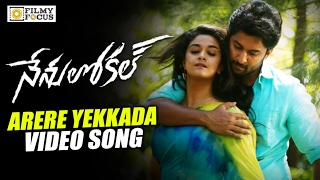 Arere Yekkada Video Song || Nenu Local Movie Songs || Nani, Keerthy Suresh - Filmyfocus.com