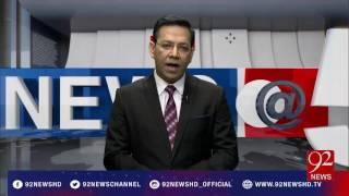 Newsat5 - 30-01-2017 - 92NewsHD