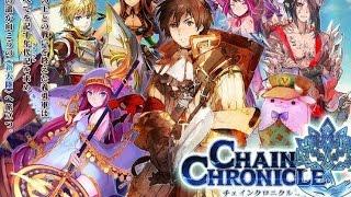 【Animes RAP】- Chain Chronicle -【Ninguém Jamais Viveu】