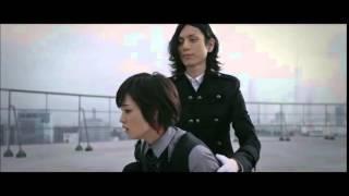 Kiss - Kuroshitsuji Live Action