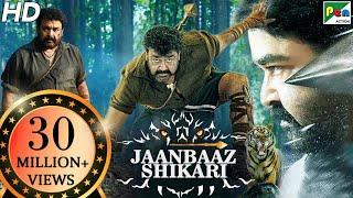Jaanbaaz Shikari   New Action Hindi Dubbed Movie   Mohanlal, Jagapati Babu, Kamaline Mukherjee