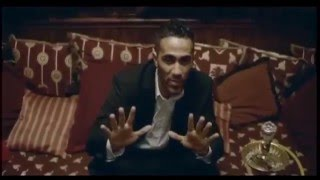 Bushido - Lass mich allein Musikvideo