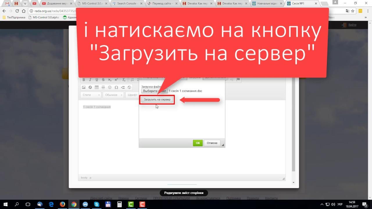 Завантаження файлів word та pdf у вигляді гіперпосилань на платформі vlada.online