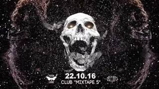 Position Chrome presents Moth Scream EP release party - Sofia - 22.10.2016 @ Mixtape 5