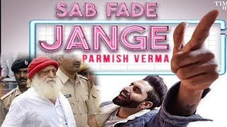 PARMISH VERMA | SAB FADE JANGE (OFFICIAL VIDEO) | Desi Crew | Latest Punjabi Songs 2019