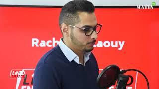 L'Info en Face : La parole aux jeunes Mohamed Reda Khadfy