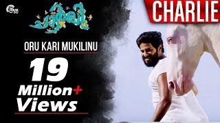 Charlie | Oru Kari Mukilinu Song Video | Dulquer Salmaan, Parvathy,Martin Prakkat | Official