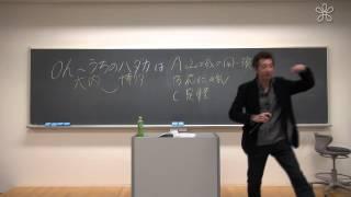 日本史対策講座(近畿大学) :夕陽丘予備校 講師 吉岡先生