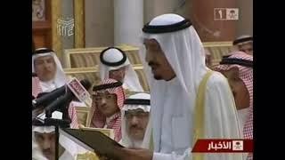الملك سلمان ومحمد بن سلمان 🇸🇦💚