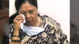 Vasundhra chali sasural