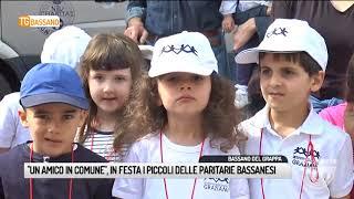 """TG BASSANO (08/05/2018) - """"UN AMICO IN COMUNE"""", IN FESTA I PICCOLI DELLE PARITARIE BASSANESI"""