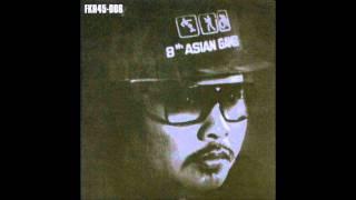 """Sroeng Santi - Kuen Kuen Lueng Lueng (Black Sabbath's """"Iron Man"""" Cover)"""