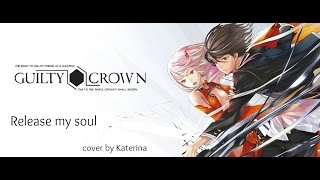 Guilty Crown- Release my soul (cover)