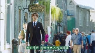 [FMV]10cm - 只被我看見(My eyes)孤獨又燦爛的神 鬼怪 OST Part 2中韓特效