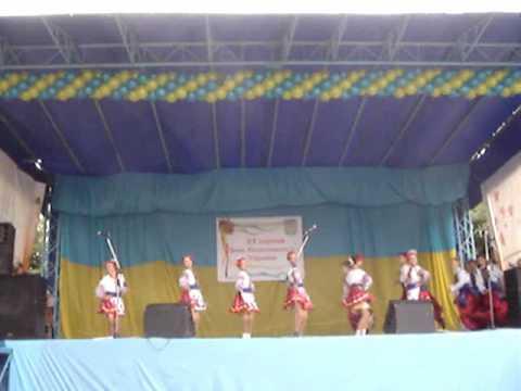 Drohobych – 24/08/2008 – Дрогобич