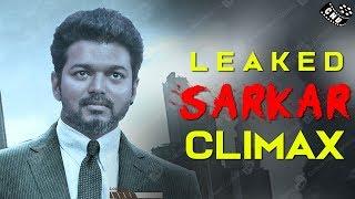 Sarkar Climax Mass Scene | Sakar Kontattam | Thalpathy Vijay | AR Rahman | AR Murugadoss