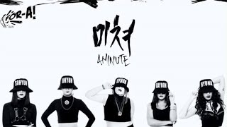 For A - 4MINUTE - 미쳐(Crazy) - INTRO