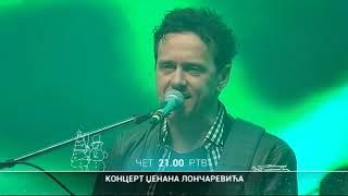 Dženan Lončarević  |  02.01.2020.
