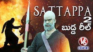 Bithiri Sathi As Baahubali Kattappa   Sathi's Report On Baahubali 2 Trailer   Teenmaar News width=