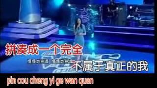 pinyin 夜夜夜夜 ye ye ye ye