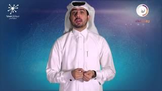 أبديت رمضانك - آباء و أبناء - عمار محمد