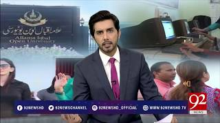 NewsAt5 - 18 October 2017 - 92NewsHDPlus