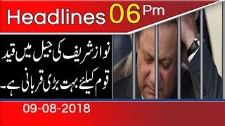 News Headlines & Bulletin | 6:00 PM | 9 August 2018 | 92NewsHD