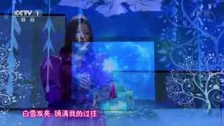 "Bella Yao - Let It Go《随它吧》(POP)(Mandarin) Live@2014""六一晚会"""