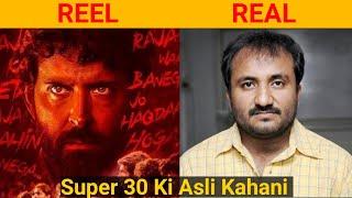 The Real Story Behind Hritik Roshan's New Movie Super 30   Anand Kumar Biography   Hindi