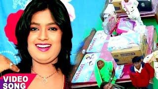 विवाह गीत 2017 - Mohini Pandey - चमके दहेज़ के सामान - Sampurn Vivah Geet - Bhojpuri Vivah Geet
