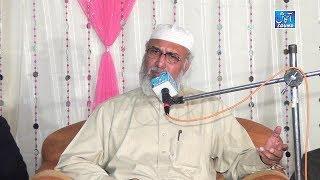 Allama Umar Faiz Qadri new khtab 2018 by akash sound pindi gheb width=