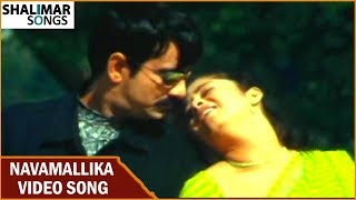 Navamallika Video Song    Ee Abbai Chala Manchodu Movie    Ravi Teja,Vani     Shalimar Songs width=
