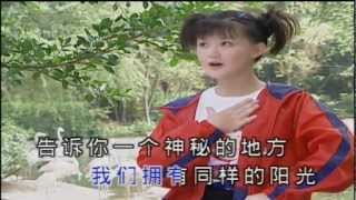 Crystal Ong 王雪晶 - 快樂天堂 Kuai Le Tian Tang (中國高清DVD版 - 720pHD)