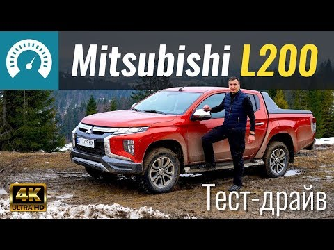 Mitsubishi L 200 Invite