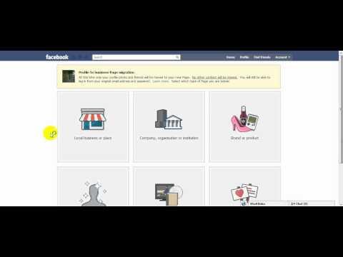 تحويل حسابك الشخصي في الفيس بوك الى صفحة عامة