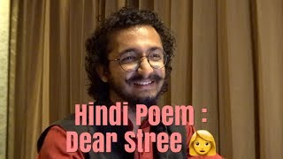 Hindi Poem - Dear Stree || RJ Vashishth || International Women's Day