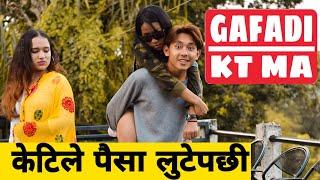 Gafadi Kt Ma || Girlfriend ले पैसा लुटेपछी || Nepali Comedy short Film || Local production