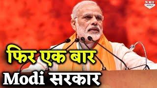 दुनिया चाहती है Election 2019 में फिर एक बार जीत जाये Modi  सरकार