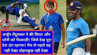 अर्जुन तेंदुलकर ने की धोनी और विराट को गेंदबाज़ी, जिसे देख पूरा देश डंग रहगया