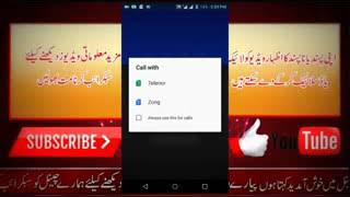 Zong free internet with SMUSK