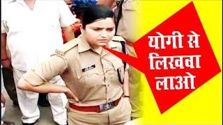 बुलंदशहर DSP श्रेष्ठा शर्मा ने बीजेपी नेता की निकाली हेकड़ी |Woman DSP Shrestha Thakur Rebukes BJP