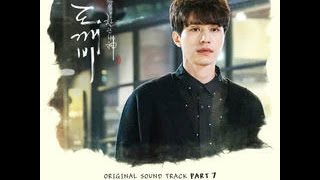 [Lyric] Soyou - I Miss You , OST. Goblin (Indonesia Translet)