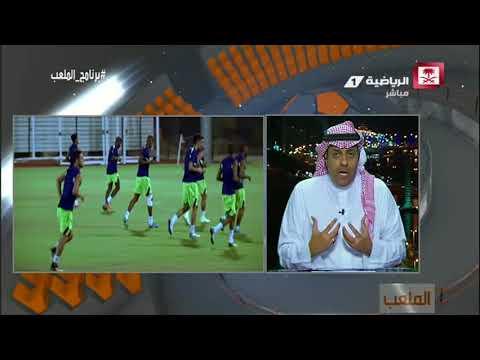 حسين الشريف - الإتحاد فريق هش ويعتمد على الروح المعنوية لفوارق الأهلي الفنية #برنامج_الملعب