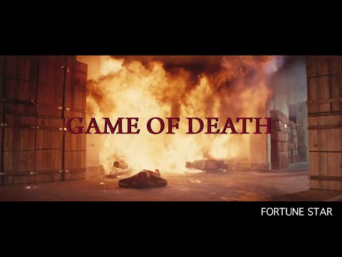 [Trailer] 死亡遊戲 (Game of Death) - Restored Version