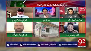 Pardes Se Des Tak - 21 July 2018 - 92NewsHDUK
