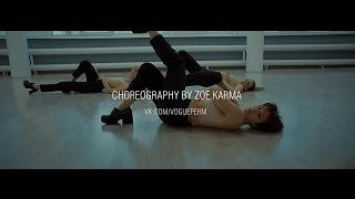 If I Were a Boy   Vogue femme choreography by Zoe Karma