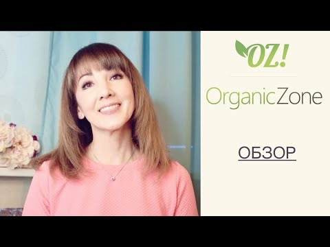Обзор натуральной косметики OrganicZone photo